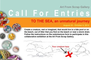 Call for entries to the sea